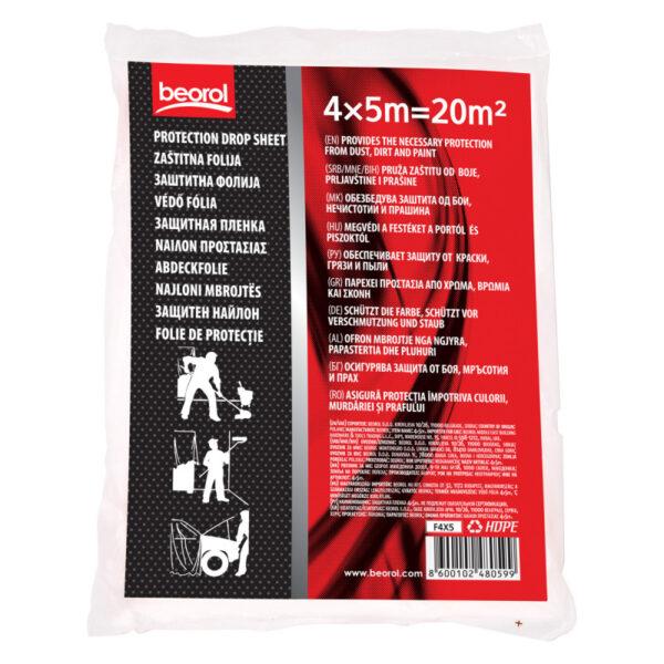 Захисна плівка Drop sheet 4х5м/6мкм